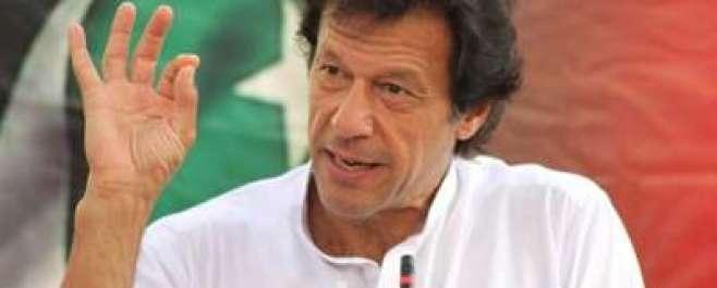 پی ٹی آئی کارکنوں کی گرفتاری:عمران خان کاکل پاکستان بھرمیں احتجاج کااعلان