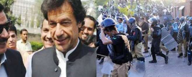اسلام آباد'روالپنڈی میں تحریک انصاف اور عوامی مسلم لیگ کے حامیوں کے ..