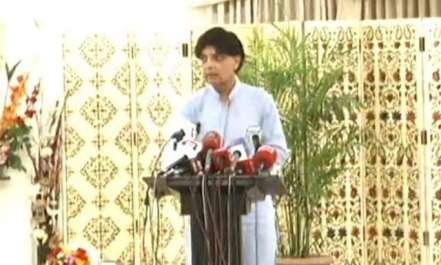 وزیر داخلہ نے پرویز رشید کو خبر نہ رکوانے کا ذمہ ..
