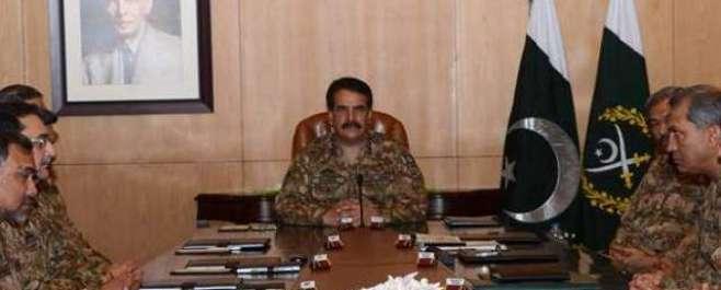 آرمی چیف جنرل راحیل شریف کی زیر صدارت کور ہیڈکوارٹر میں خصوصی اجلاس