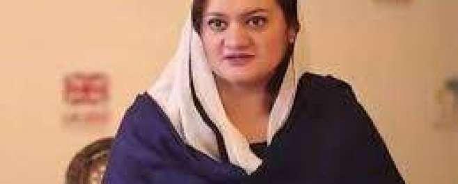 وزیراعظم محمد نواز شریف کی رہنمائی اور ہدایات کے تحت بابائے قوم قائداعظم ..