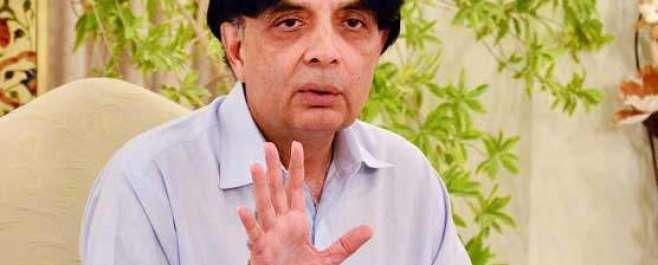 کوئٹہ دھماکے کی رپورٹ؛ وزیر داخلہ چوہدری نثار علی خان نے سپریم کورٹ ..