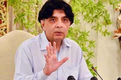 کوئٹہ دھماکے کی رپورٹ؛ وزیر داخلہ چوہدری نثار ..