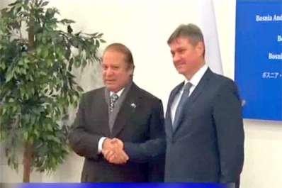 پاکستان اوربوسنیاکا دفاع،توانائی اورتجارت سمیت ..