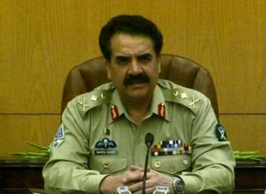راولپنڈی : آرمی چیف جنرل راحیل شریف نے 9 دہشت گردوں کے ڈیتھ وارنٹس کی ..