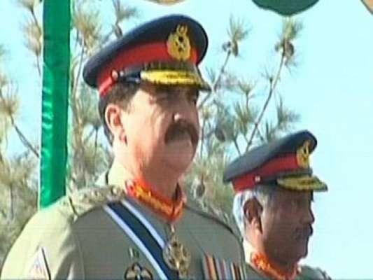 راولپنڈی : آرمی چیف جنرل راحیل شریف گوادر پہنچ گئے۔ آئی ایس پی آر