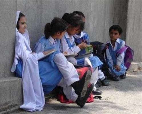 پنجاب اور خیبرپختونخواہ کے تعلیمی ادارو ں میں سردی کی چھٹیاں کم کردی ..