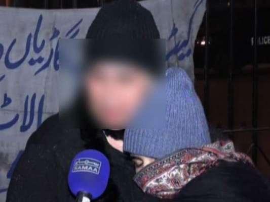 لاہور میں 15 سالہ بچی کیساتھ زیادتی کیس کے مرکزی ملزم عدنان ثناء اللہ ..