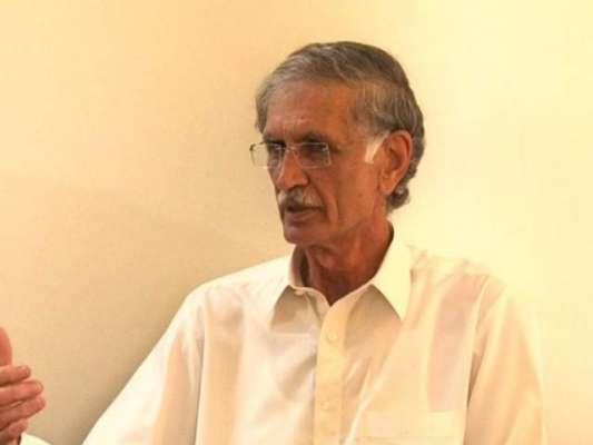 وزیراعلیٰ پرویز خٹک نے اقتصادی راہداری منصوبہ پر وفاقی وزیر منصوبہ ..