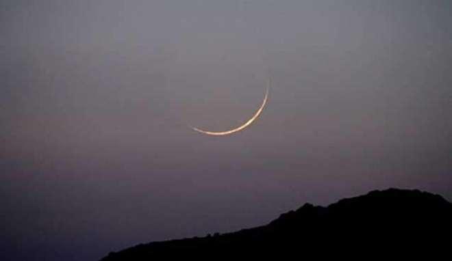 شوال کا چاند دیکھنے کیلئے مرکزی رویت ہلال کمیٹی کا اجلاس کل ہو گا