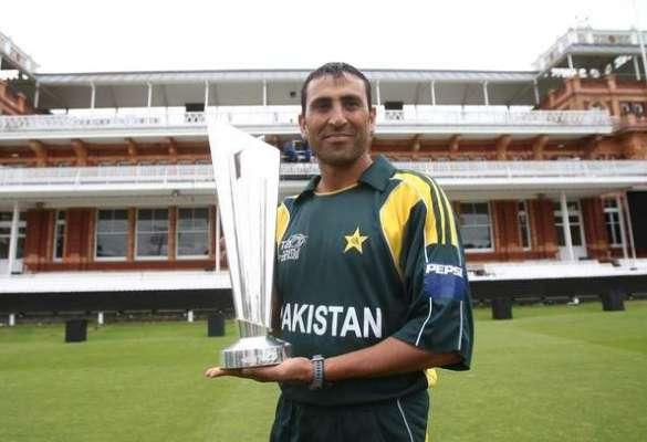 ورلڈ ٹی ٹونٹی ٹرافی کی تقریب ، 2009ء ایونٹ کے فاتح کپتان یونس خان نظر ..