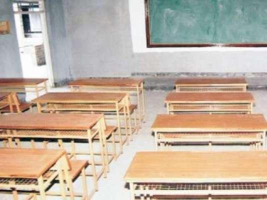 پشاور : دہشت گردی کا خطرہ ، تعلیمی اداروں کو بند کر دیا گیا