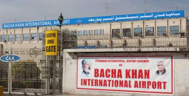 چارسدہ یونیورسٹی حملے کے بعد باچا خان ائیرپورٹ پر ریڈ الرٹ جاری کر ..