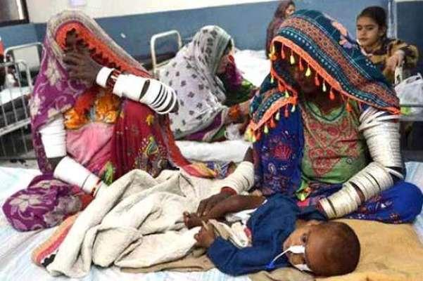 تھرپارکر ،مزید 3معصوم بچے دم توڑگئے ،وبائی امراض سے جاں بحق ہونیوالوں ..