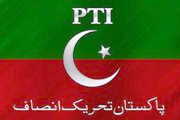 تحریک انصاف کا پی پی پی اورن لیگ کی فارن فنڈنگ سے متعلق الیکشن کمیشن ..