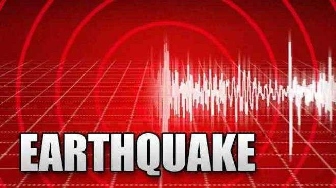 لاہور 'اسلام آباد اور پشاور میں زلزلے کے جھٹکے'شدت5اعشاریہ2ریکارڈ ..