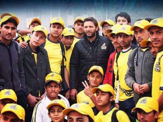 شاہد آفریدی کا آرمی پبلک سکول کے 150طلباء کو دبئی لے جانیکا اعلان