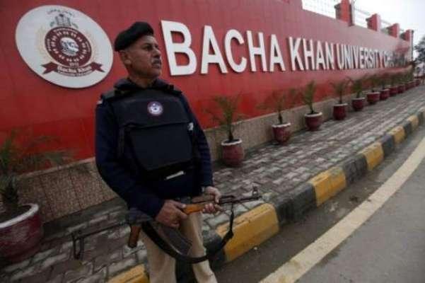 سانحہ چارسدہ یونیورسٹی تحقیقاتی کمیٹی نے وائس چانسلر اور سیکیورٹی ..