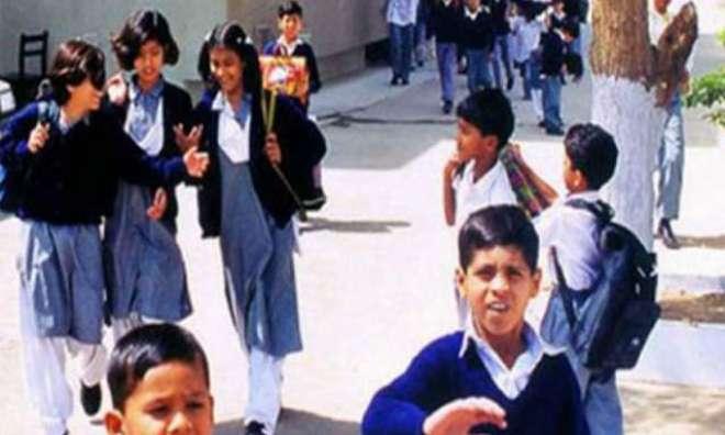 بچوں کی موجیں لگ گئیں ، سکولوں میں 18اپریل تک تعطیلات کا اعلان