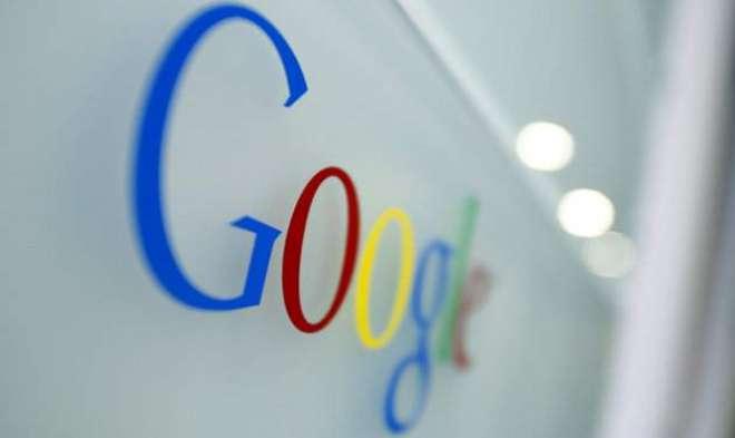 گوگل اور آئی بی ایم سمیت دیگر کمپنیوں کے این آئی سی پشاور کے ساتھ ..