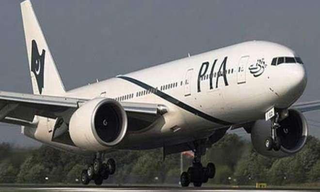 پی آئی اے کی لندن سے آنے والی پرواز میں مسافروں کا آپس میں جھگڑا'2 مسافر ..