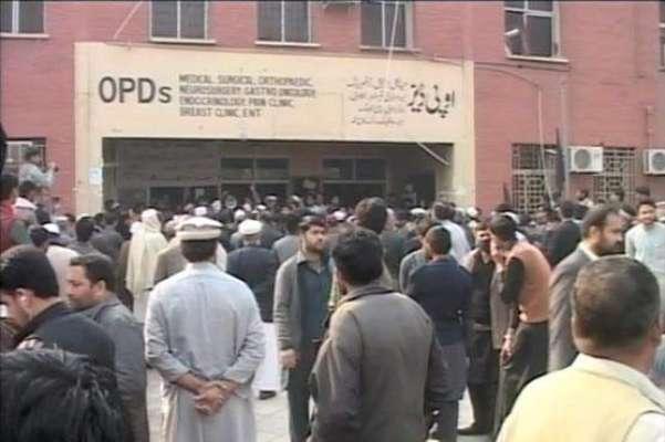 پشاور : محکمہ صحت نے 16ہڑتالی ملازمین کو نوکری سے فارغ کر دیا