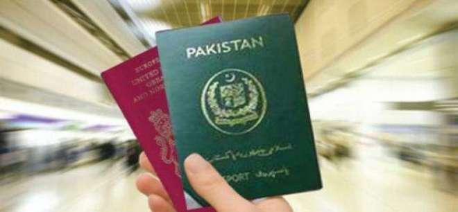 پاکستانی پاسپورٹ کی عالمی رینکنگ میں بہتری