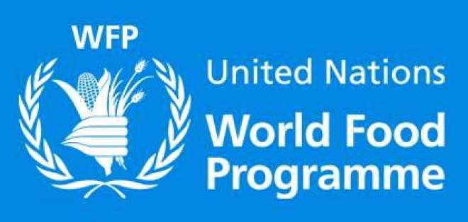 فاٹا کے متاثرین کی امداد کیلئے عالمی ادارہ برائے خوراک اور فاٹا سیکرٹریٹ ..