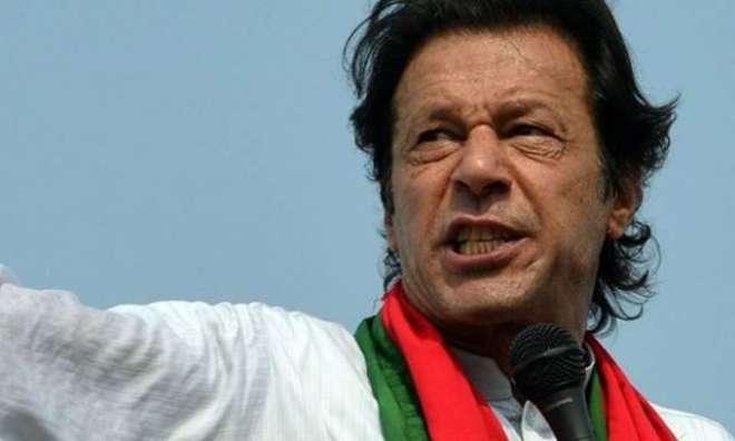 عمران خان کی پشاور یونیورسٹی آمد پر احتجاج کرنیوالے طلباء کے خلاف مقدمہ ..