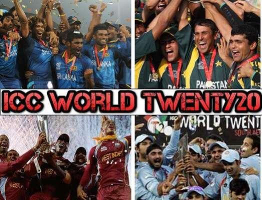 ٹی ٹونٹی ورلڈکپ کے پانچ ایونتس میں کوئی بھی ٹیم دومرتبہ ورلڈکپ جیتنے ..