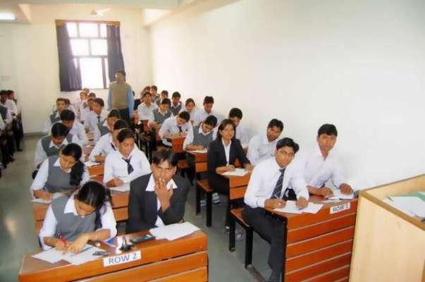 پنجاب ایجوکیشن فاؤنڈیشن کے نہم و دہم جماعتوں کے طالبعلم فیس سے مستثنیٰ ..