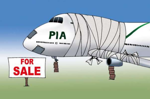پاکستان انٹرنیشنل ایئرلائن میں موجودہ دور حکومت میں 691 نئے افراد کو ..