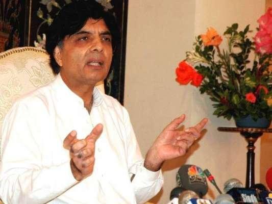 وزیر داخلہ چوہدری نثا رکو ڈائریکٹر ایف آئی اے سندھ کا فون ،مصطفی کمال ..