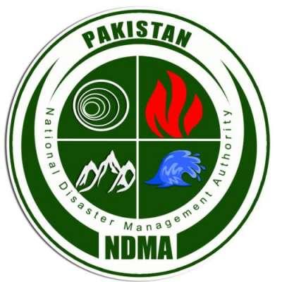 پاکستان کے وسطی اور بالائی علاقوں میں گذشتہ تین دن کے دوران ہونے والی ..