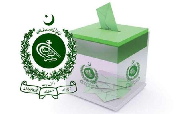 الیکشن کمیشن پاکستان کی این اے 101 گوجرانوالہ کے ضمنی انتخاب کیلیے فوج ..