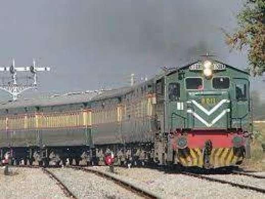 ایک دہائی کے بعد ہرنائی سیکشن پر ریل کی سیٹی کی گونج