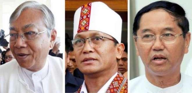 میانمار کی پارلیمان آج 50برس بعد پہلے سویلین صدر کا انتخاب کرئے گی