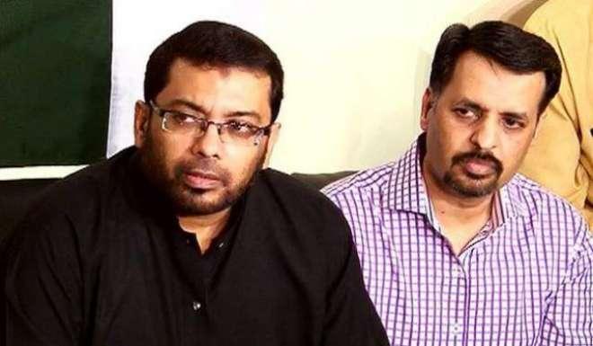 کراچی : پارٹی کا نام فائنل کر لیا ہے ، 23 مارچ کو اعلان کریں گے ۔ ڈاکٹر ..