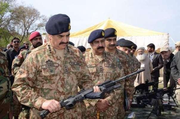 آرمی چیف جنرل راحیل شریف کا پی او ایف واہ کا دورہ ۔ آئی ایس پی آر