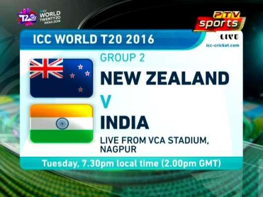 ورلڈ ٹی ٹونٹی ، نیوزی لینڈ کا بھارت کو جیت کے لیے 127رنز کا ہدف