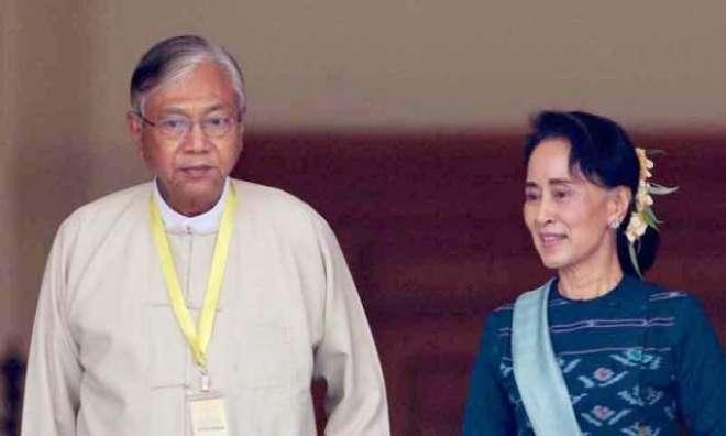 میانمار کی پارلیمنٹ نے آنگ سان سوچی کے ڈرائیور کو ملک کا پہلا سویلین ..