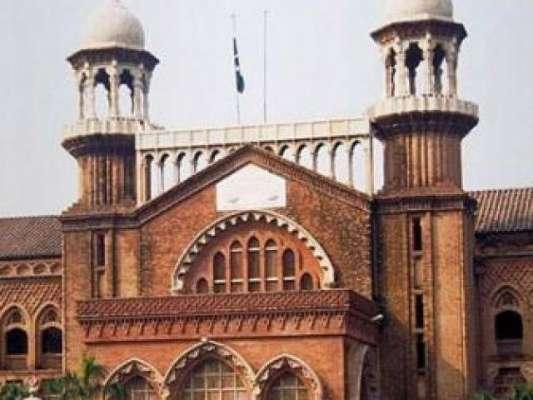 لاہور ہائیکورٹ نے چیئرمین ایچ ای سی تقرری پر وفاقی حکومت سے 15 روز میں ..