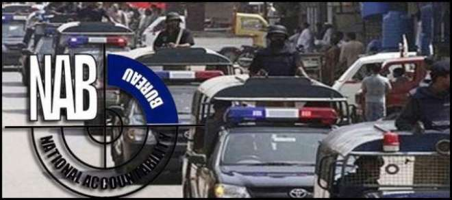 سندھ پولیس کے فنڈز میں ایک ارب40 کروڑ روپے کی کرپشن' نیب نے تحقیقات ..