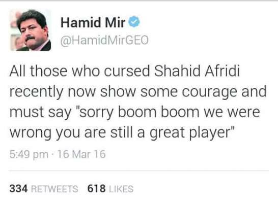 حامد میر نے آفریدی کیخلاف نازیبا الفاظ استعمال کرنے والوں سے معافی ..