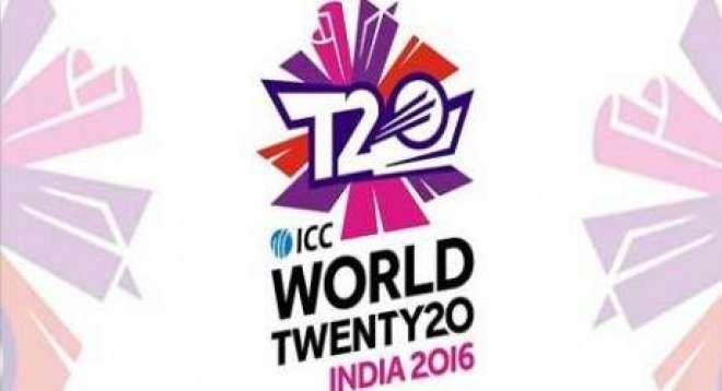 آئی سی سی ٹی ٹونئٹی ورلڈ کپ ٗ پاکستان کا عمدہ آغاز ٗ بنگلہ دیش کو 55رنز ..
