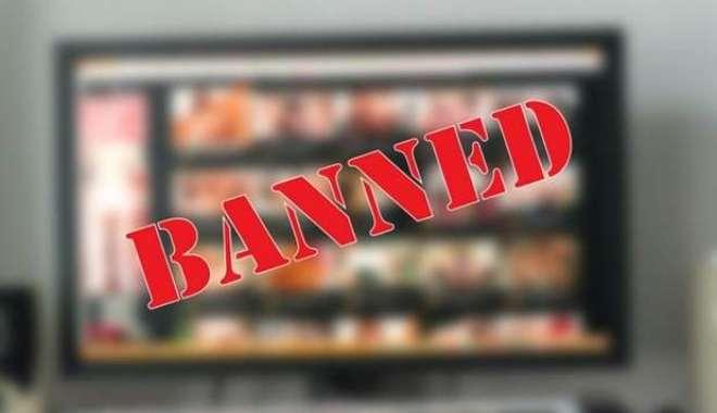 سعودی عرب میں گذشتہ دوسال کے دوران 6 لاکھ فحش ویب سائیٹس بلاک کی گئیں،حکام