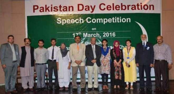 پنجاب یونیورسٹی شعبہ امور طلبہ کے زیر اہتمام پاکستان ڈے کے حوالے سے ..