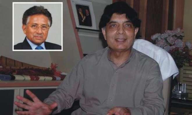 سپریم کورٹ کا فیصلہ:حکومت نے پرویز مشرف کو بیرون ملک جانے کی اجازت دے ..