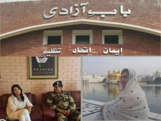 ریحام خان انڈیا ٹوڈے کی جانب سے منعقدہ کانفرنس میں شرکت کیلئے واہگہ ..