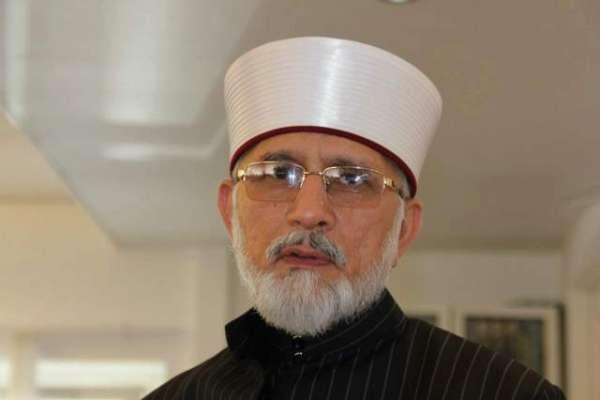 علامہ طاہر القادری نے بھی آفریدی کے بیان کی حمایت کردی